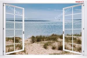 Фототапети бял прозорец с пейзажи дюни и плаж 3 модела