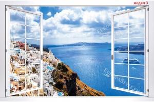 Фототапети бял прозорец с морски пейзаж от Санторини 3 модела