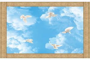 орнамент за таван с небе и гълъби
