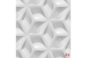 3D геометрични форми бяла стена