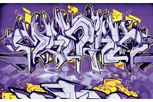 Фототапет графити стена в два цвята декор жълти линии