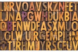 Фототапет арт стена дървени букви в 2 нюанса