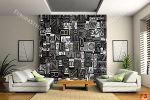 Фототапет бетонови букви арт стена сиво черно