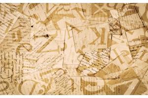 Фототапет арт пано надписи в бежово