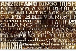 стена с надписи кафе видове
