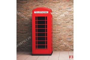 тухлена стена зидария с телефонна кабина червена