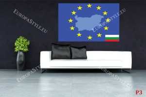 Фототапет знака на Европейския съюз