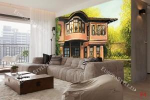 Фототапет картина на стара къща в Пловдив