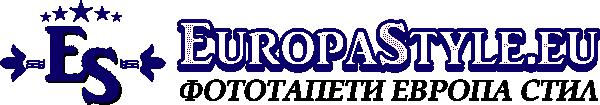 Фототапети Европа Стил